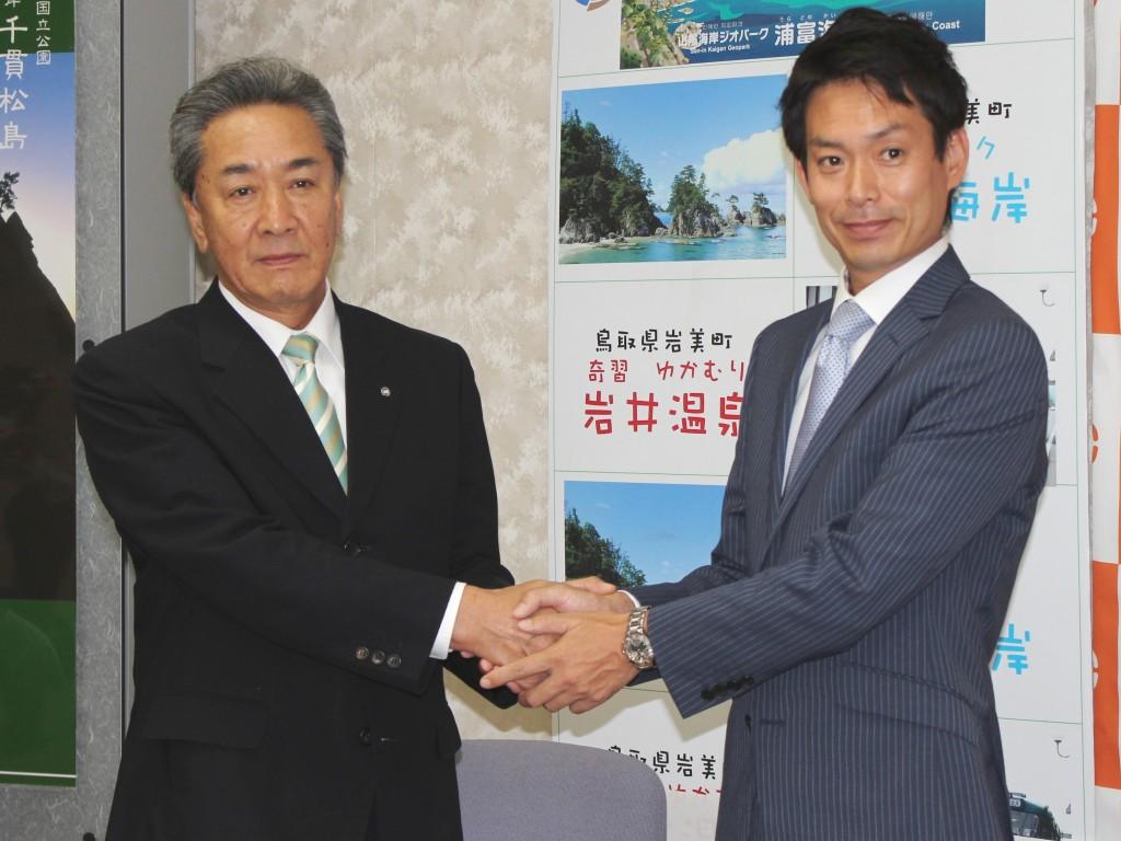岩美町と「地域創生パートナーシップ協定」を締結