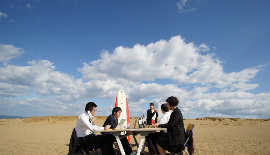 【番外編】砂丘オフィス作っちゃいました!