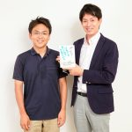ソニックガーデン倉貫社長と若山