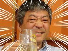"""吉本興業で35年!竹中イサオの""""泣く子も笑う""""処世術-Vol.14"""