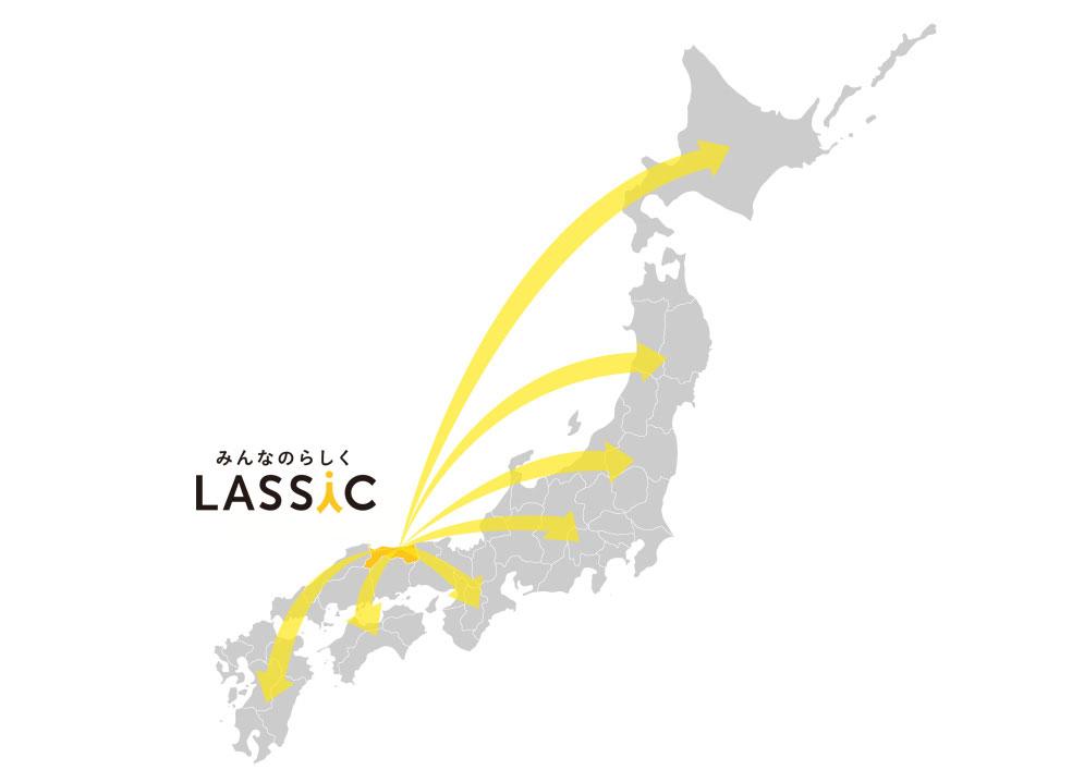 鳥取から全国50の地域へ