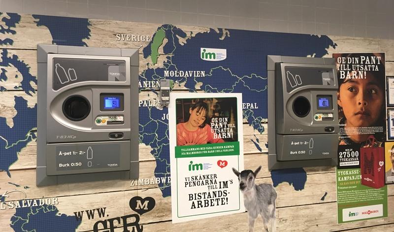 リサイクルごみ回収機